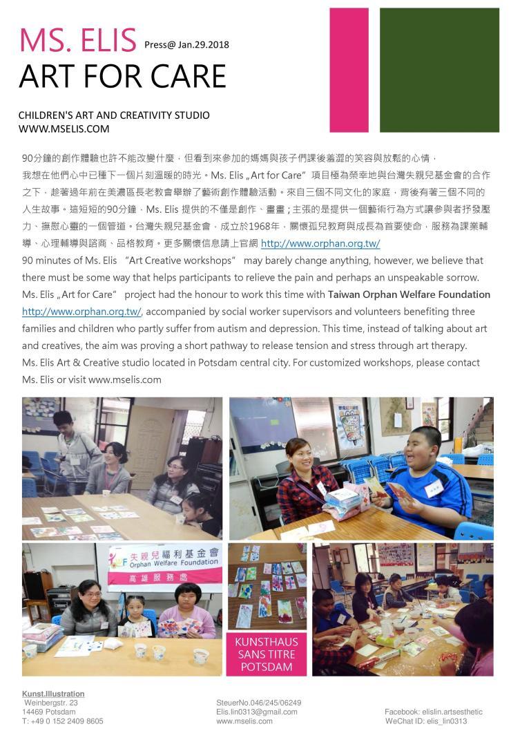 press 29.1.2018 台灣失親兒基金會