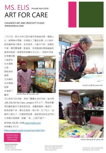 press 6.2.2018 長庚文化養生村 chinese