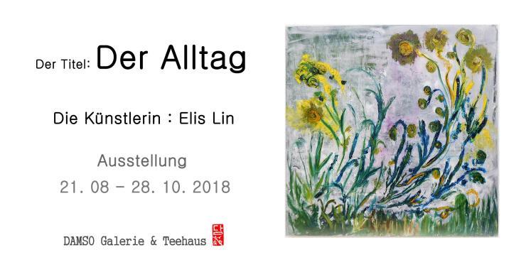 Elis Lin 1-page-001