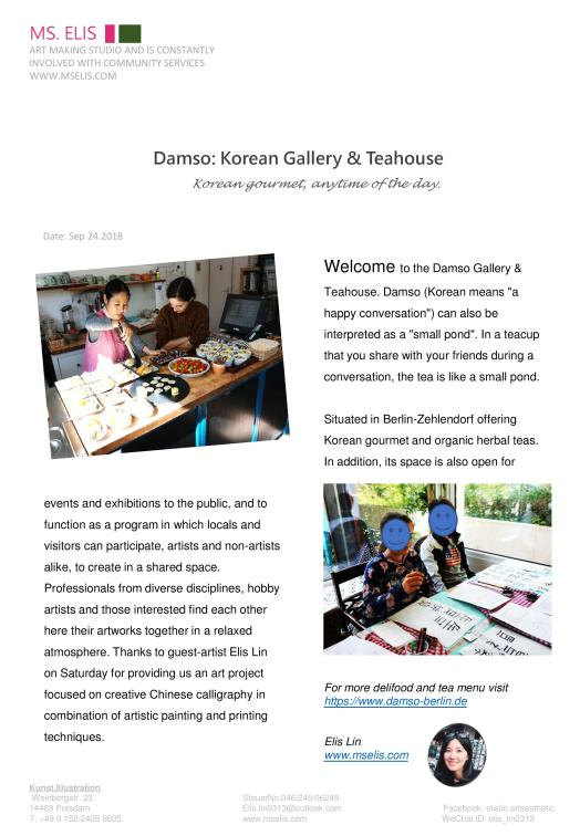 press 29.9.2018 Damso Korean Gallery_Teahouse-englisch.jpg