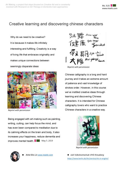 press 4.5.2019 Creative learning and discovering chinese characters-eng